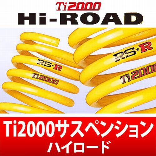 RSR ti2000 ハイロード
